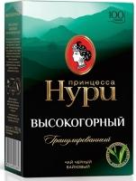 Нури высокогорный  СТС гранулы 100 г 1/16