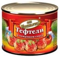"Тефтели т/с ""От Иваныча"" 240 г ж/б 1/48"