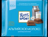 Ritter Sport Шоколад молочный с альпийским молоком 100 гр 1/12