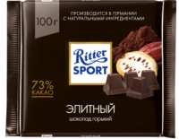 Ritter Sport Шоколад горький Элитный 73% какао 100 гр 1/9