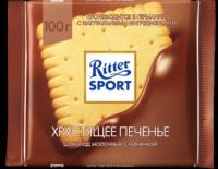 Ritter Sport Шоколад молочный хрустящее печенье 100 гр 1/11