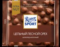 Ritter Sport Шоколад молочный с цельным обжаренным орехом лещины 100 гр 1/10