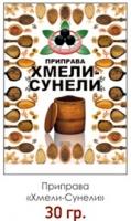 Приправа Хмели-сунели  Жар Востока 30 г 1/80
