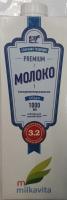 "Молоко ""МИЛКАВИТА"" Белоруссия 3,2% 1 л 1/12"