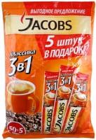 Кофе Якобс 3в1 Классика 12,6 г пакетик 1/55