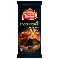 Шоколад РОССИЙСКИЙ горький 70%  90 гр 1/22