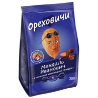 Конфета Миндаль в шоколаде 200 гр 1/10