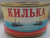 Килька в т/с неразд. Черноморская  240 г 1/48