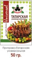 Приправа Татарская  Жар Востока 50 г 1/80
