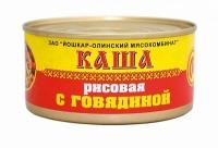 Каша рисовая с говядиной  325 гр Йошкар-Ола 1/36