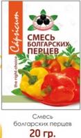 Смесь болгарских перцев Жар Востока 20 г 1/80