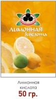 Лимонная кислота Жар Востока 50 г 1/80