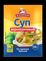 """Суп """"Кулинар"""" вермишелевый на курин. бул. 55 гр 1/45"""