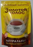"""Кофейный напиток """"Золотой колос""""  зип пакет 100 г 1/24"""