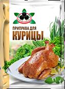 Приправа для Курицы  Жар Востока 1 кг