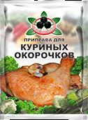 Приправа для Куриных Окорочков  Жар Востока 30 г 1/80