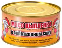 Мясо цыплёнка ГОСТ в с/соку 325 гр Скопинский МПК 1/18