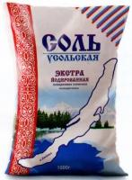 Соль Усольская Экстра ЙОД пачка 1 кг 1/50