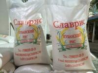 Рис Кубанский Славрис 5 кг