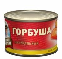 "Горбуша натуральная ""Капитан Морей"" 245 гр 1/48"