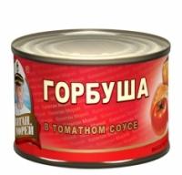 Горбуша в томатном соусе Капитан Морей 245 г 1/48