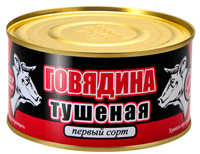 Говядина тушёная 1/с 325 гр ГОСТ Скопинский МПК 1/18