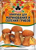 Приправа Маринование Грибов Жар Востока 20 г 1/80
