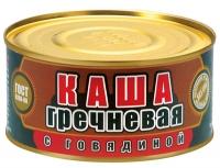 Каша гречневая с говядиной 325 гр ГОСТ Скопинский МПК 1/18