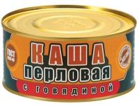 Каша перловая с говядиной 325 гр ГОСТ Скопинский МПК 1/18