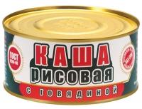 Каша рисовая с говядиной 325 гр ГОСТ Скопинский МПК 1/18