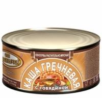 Каша гречневая с говядиной  От Иваныча 325 г 1/24