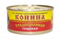 Конина туш. Традиционная  325 гр Йошкар-Ола 1/36