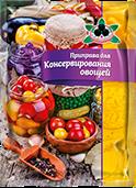 Приправа Консервирование овощей Жар Востока 15 г 1/80