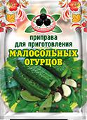 Приправа Малосольные огурцы Жар Востока 20 г 1/80