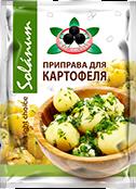 Приправа для Картофеля Жар Востока 30 г 1/80