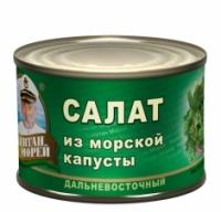 Салат из морской капусты Капитан Морей 220 г ж/б 1/48
