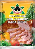 Приправа для сала Шпик Жар Востока 30 г 1/80
