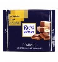 Ritter Sport Шоколад молочный с пралиновой начинкой 100 гр 1/12
