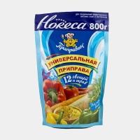 """Приправа универсальная """"12 овощей""""  800 гр/6  Приправыч"""