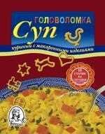 Суп Геркулес 50 г куриный с макаронами Головоломка ш/б 1/25