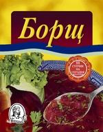 Суп Геркулес 40 г борщ 1/50