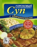 Суп Геркулес 60 г гороховый быстроразв. с копчен 1/80