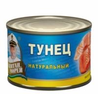 Тунец натуральный Капитан Морей 250г 1/48