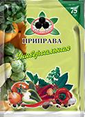 Приправа 15 специй, трав и овощей Жар Востока 30 г 1/80