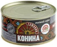 Конина тушёная в/с 325 гр Скопинский МПК 1/18